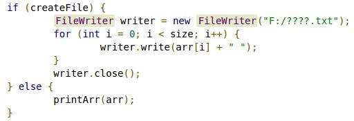 filewriter